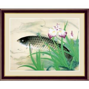 絵画 高精細デジタル版画 インテリア 壁掛け 額縁付き 名画 川端 龍子 「五月鯉」 写真立て仕様|touo