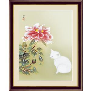 絵画 高精細デジタル版画 インテリア 壁掛け 額縁付き 名画 速水 御舟 「牡丹睡猫」 写真立て仕様|touo