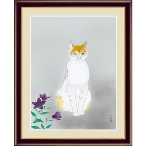 絵画 高精細デジタル版画 インテリア 壁掛け 額縁付き 名画 小林 古径 「猫」 F6 touo