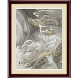 絵画 高精細デジタル版画 インテリア 壁掛け 額縁付き 名画 円山 応挙 「雲龍図」 写真立て仕様|touo