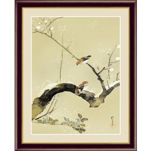 絵画 高精細デジタル版画 インテリア 壁掛け 額縁付き 名画 酒井 抱一 「梅、雀」 写真立て仕様|touo