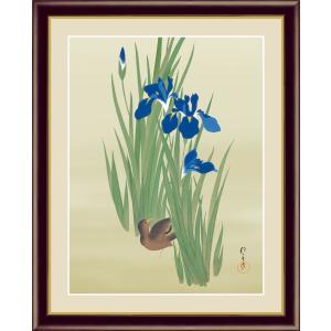 絵画 高精細デジタル版画 インテリア 壁掛け 額縁付き 名画 酒井 抱一 「燕子花に水鶏図」 写真立て仕様|touo