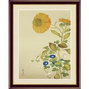絵画 高精細デジタル版画 インテリア 壁掛け 額縁付き 名画 酒井 抱一 「向日葵、朝顔、藤袴、蟷螂」 写真立て仕様|touo