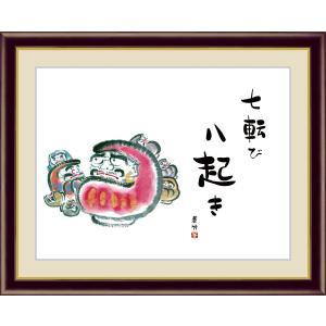 絵画 高精細デジタル版画 インテリア 壁掛け 額縁付き 日本画 井原蒼竹作 「だるま」 写真立て仕様 touo