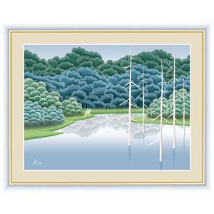 絵画 高精細デジタル版画 インテリア 壁掛け 額縁付き 竹内 凛子作 「湖畔深緑」 写真立て仕様|touo
