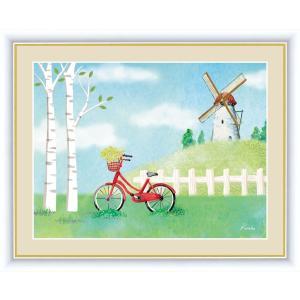 絵画 高精細デジタル版画 インテリア 壁掛け 額縁付き 青木 奏作 「自転車と風車」 写真立て仕様|touo