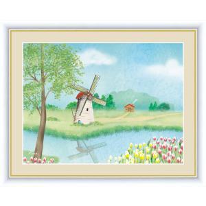 絵画 高精細デジタル版画 インテリア 壁掛け 額縁付き 青木 奏作 「チューリップと風車」 写真立て仕様|touo