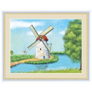 絵画 高精細デジタル版画 インテリア 壁掛け 額縁付き 青木 奏作 「水辺の風車」 写真立て仕様|touo