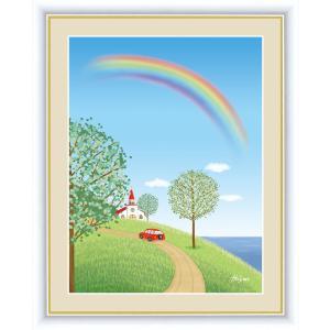 絵画 高精細デジタル版画 インテリア 壁掛け 額縁付き 喜多 一作 「教会のある丘」 写真立て仕様|touo