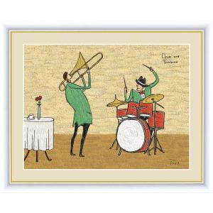 絵画 高精細デジタル版画 インテリア 壁掛け 額縁付き 橋北 太郎作 「ドラム&トロンボーン」 写真立て仕様|touo