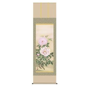 掛け軸 掛軸 純国産掛け軸 床の間 花鳥画 「富貴花」 西尾香悦、尺五、桐箱付|touo