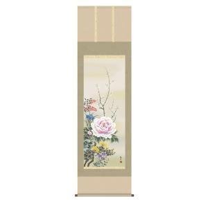 掛け軸 掛軸 純国産掛け軸 床の間 花鳥画 「四季花」 山村観峰、尺五、桐箱付|touo