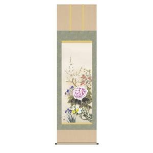 掛け軸 掛軸 純国産掛け軸 床の間 花鳥画 「四季花」 北山歩生、尺五、桐箱付|touo
