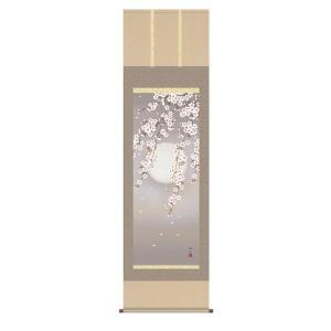 掛け軸 掛軸 純国産掛け軸 床の間 花鳥画 「夜桜」 緒方葉水、尺五、桐箱付|touo