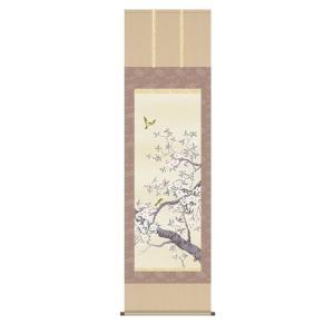掛け軸 掛軸 純国産掛け軸 床の間 花鳥画 「桜花」 北山歩生、尺五、桐箱付 touo