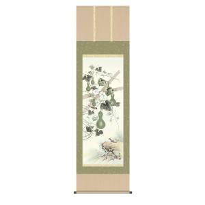 掛け軸 掛軸 純国産掛け軸 床の間 花鳥画 「六瓢」 北山歩生、尺五、桐箱付|touo