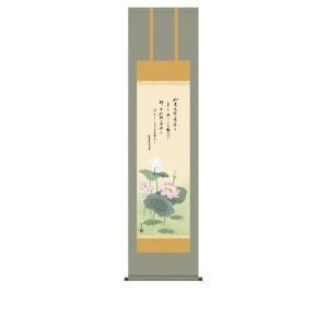 掛け軸 掛軸 純国産掛け軸 床の間 佛画 「恩徳讃蓮華」 清水雲峰 尺三 化粧箱付|touo