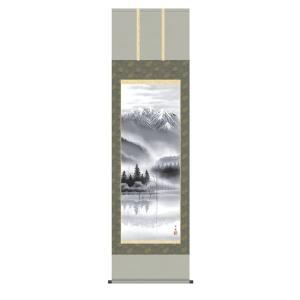 掛け軸 掛軸 純国産掛け軸 床の間 山水風景 「上高地」 熊谷千風 尺五 桐箱付 touo