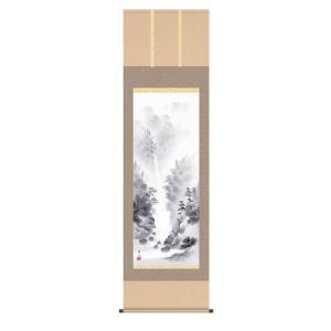 掛け軸 掛軸 純国産掛け軸 床の間 山水風景 「山河幽寂」 江本修山 尺五 桐箱付|touo
