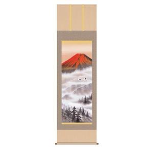 掛け軸 掛軸 純国産掛け軸 床の間 山水風景 「赤富士飛翔」 熊谷千風 尺五 桐箱付|touo