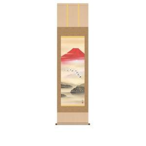掛け軸 掛軸 純国産掛け軸 床の間 山水風景 「赤富士飛翔」 浮田秋水 尺三 化粧箱付|touo