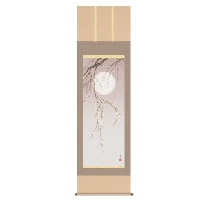 掛け軸 掛軸 純国産掛け軸 床の間 花鳥画 「夜桜」 清水玄澄、尺五、桐箱付|touo