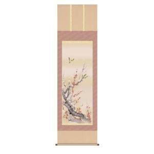 掛け軸 掛軸 純国産掛け軸 床の間 花鳥画 「紅白梅に鶯」 北山歩生、尺五、桐箱付 touo