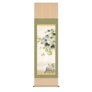 掛け軸 掛軸 純国産掛け軸 床の間 花鳥画 「六瓢」 唐沢碧山、尺五、桐箱付|touo