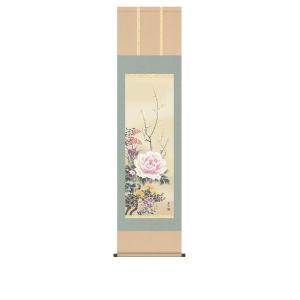 掛け軸 掛軸 純国産掛け軸 床の間 花鳥画 「四季花」 山村観峰、尺三、化粧箱付|touo