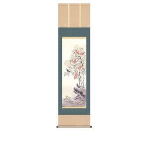 掛け軸 掛軸 純国産掛け軸 床の間 花鳥画 「南天福寿」 高見蘭石、尺三、化粧箱付|touo