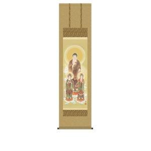 掛け軸 掛軸 純国産掛け軸 床の間 佛画 「阿弥陀三尊佛」 高見蘭石 尺三 化粧箱付|touo