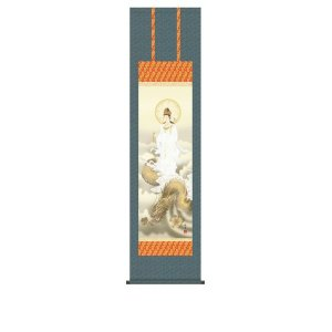 掛け軸 掛軸 純国産掛け軸 床の間 佛画 「龍上観音」 北条裕華 尺三 化粧箱付|touo