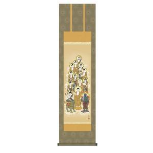 掛け軸 掛軸 純国産掛け軸 床の間 佛画 「十三佛」 井川洋光 尺三 化粧箱付|touo