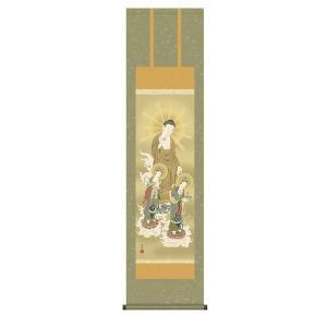 掛け軸 掛軸 純国産掛け軸 床の間 佛画 「阿弥陀三尊佛」 高畠周峰 尺三 化粧箱付|touo