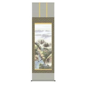 掛け軸 掛軸 純国産掛け軸 床の間 山水風景 「山河望郷」 清水玄澄 尺五 桐箱付|touo
