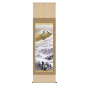掛け軸 掛軸 純国産掛け軸 床の間 山水風景 「金富士飛翔」 熊谷千風 尺五 桐箱付|touo