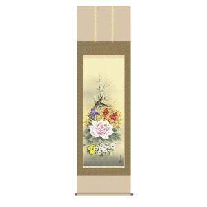 掛け軸 掛軸 純国産掛け軸 床の間 花鳥画 「四季花」 北山歩生 尺五 桐箱付|touo