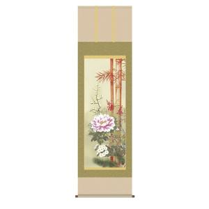 掛け軸 掛軸 純国産掛け軸 床の間 花鳥画 「吉祥名花」 幸田薫風 尺五 桐箱付|touo