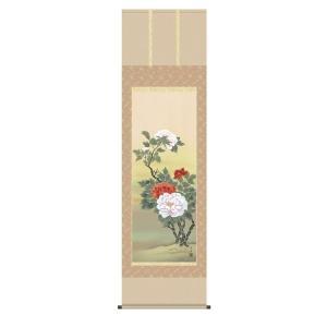 掛け軸 掛軸 純国産掛け軸 床の間 花鳥画 「富貴花」 小野洋舟 尺五 桐箱付|touo