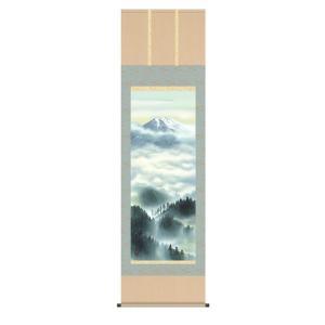 掛け軸 掛軸 純国産掛け軸 床の間 山水風景 「黎明富士」 依田流石 尺五 桐箱付|touo