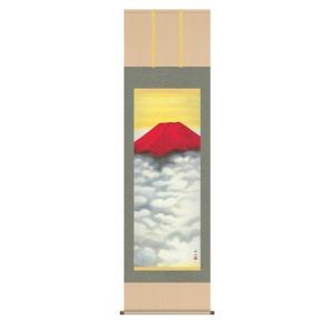 掛け軸 掛軸 純国産掛け軸 床の間 山水風景 「赤富士」 鈴村秀山 尺五 桐箱付|touo