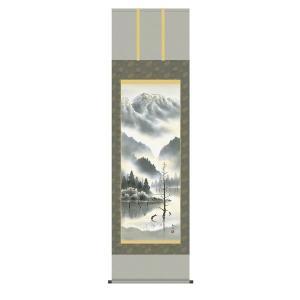 掛け軸 掛軸 純国産掛け軸 床の間 山水風景 「上高地」 鈴村秀山 尺五 桐箱付|touo