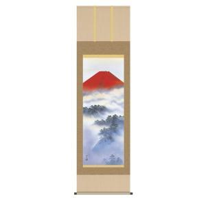 掛け軸 掛軸 純国産掛け軸 床の間 山水風景 「赤富士」 伊藤渓山 尺五 桐箱付|touo