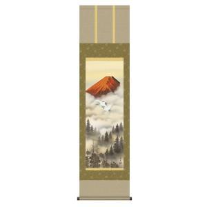 掛け軸 掛軸 純国産掛け軸 床の間 山水風景 「赤富士飛翔」 北山歩生 尺三 化粧箱付|touo