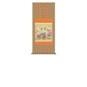 掛け軸 掛軸 純国産掛け軸 床の間 佛画 「十三佛」 山村観峰 尺五横 桐箱付|touo