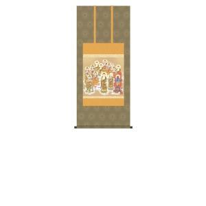 掛け軸 掛軸 純国産掛け軸 床の間 佛画 「十三佛」 鈴木翠朋 尺五横 桐箱付|touo