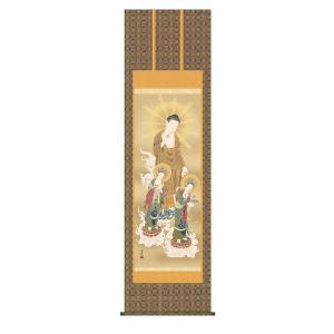 掛け軸 掛軸 純国産掛け軸 床の間 佛画 「阿弥陀三尊佛」 高畠周峰 尺五 桐箱付|touo
