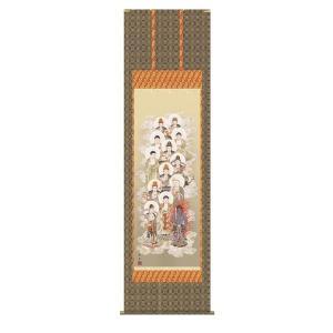 掛け軸 掛軸 純国産掛け軸 床の間 佛画 「十三佛」 野川秀華 尺五 桐箱付|touo