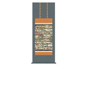 掛け軸 掛軸 純国産掛け軸 床の間 佛画 「親鸞聖人御絵伝」 山村観峰 尺五あんどん 桐箱付|touo