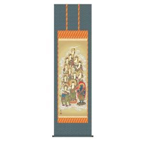 掛け軸 掛軸 純国産掛け軸 床の間 佛画 「十三佛」 山村観峰 尺五 桐箱付|touo